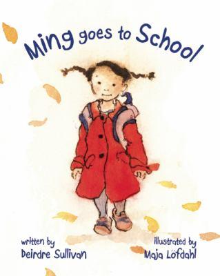 minggoestoschool