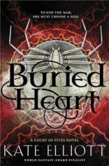 buriedheart